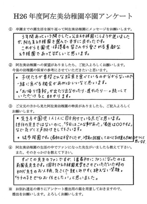 26_voice1