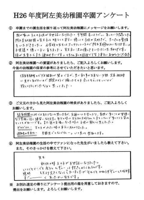 26_voice7